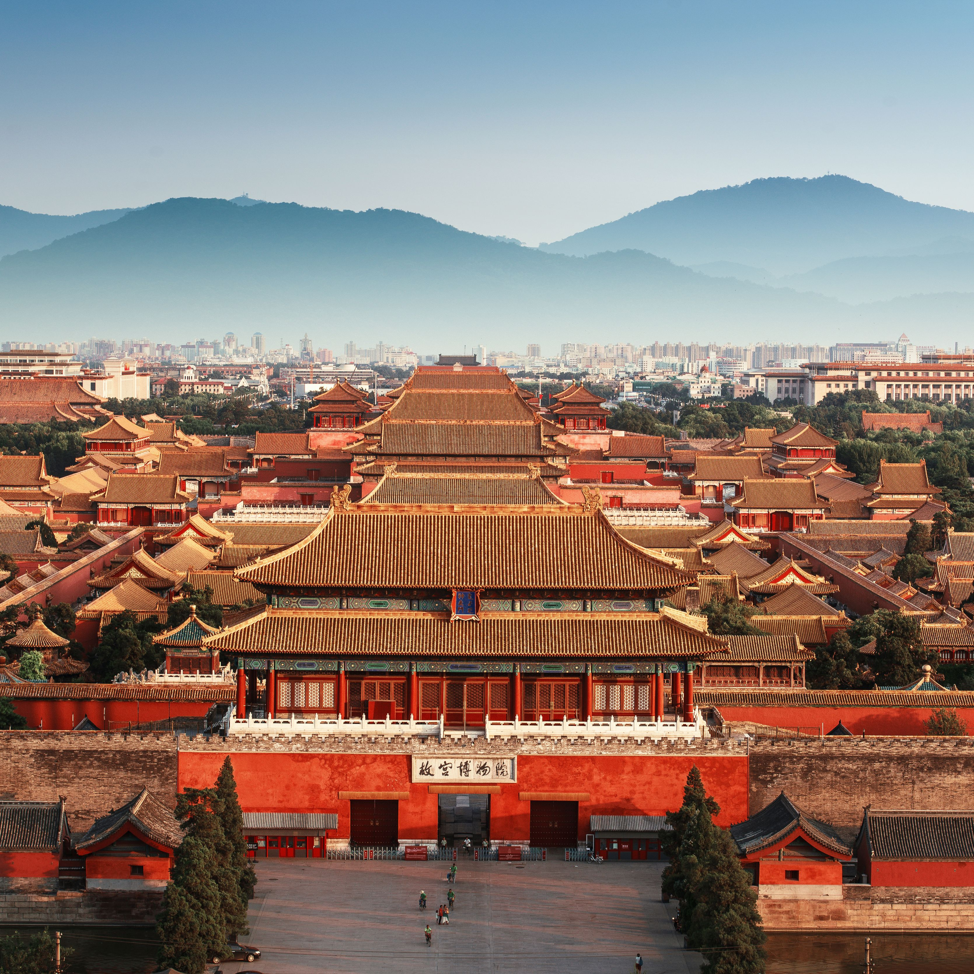 The Top 19 Things to Do in Beijing