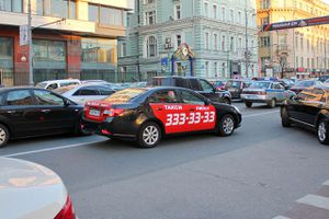 Moscow Taxi Pilot at Tverskaya street, Russia