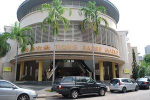 exterior Tiong Bahru Market