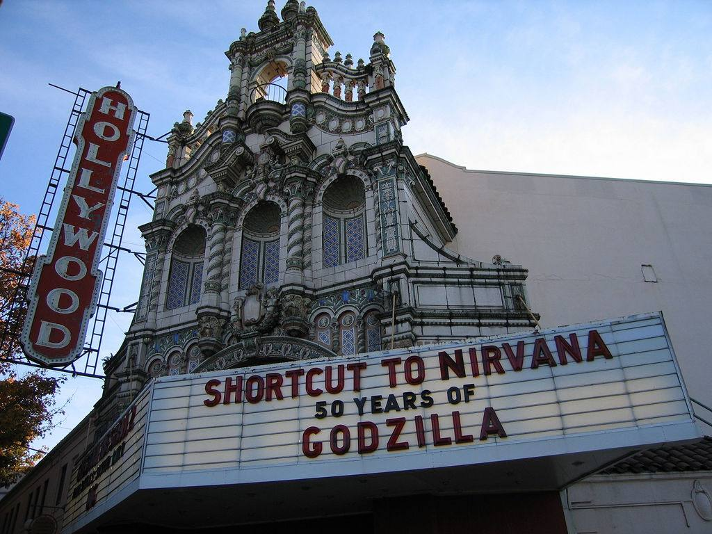 Portland's Hollywood Theater