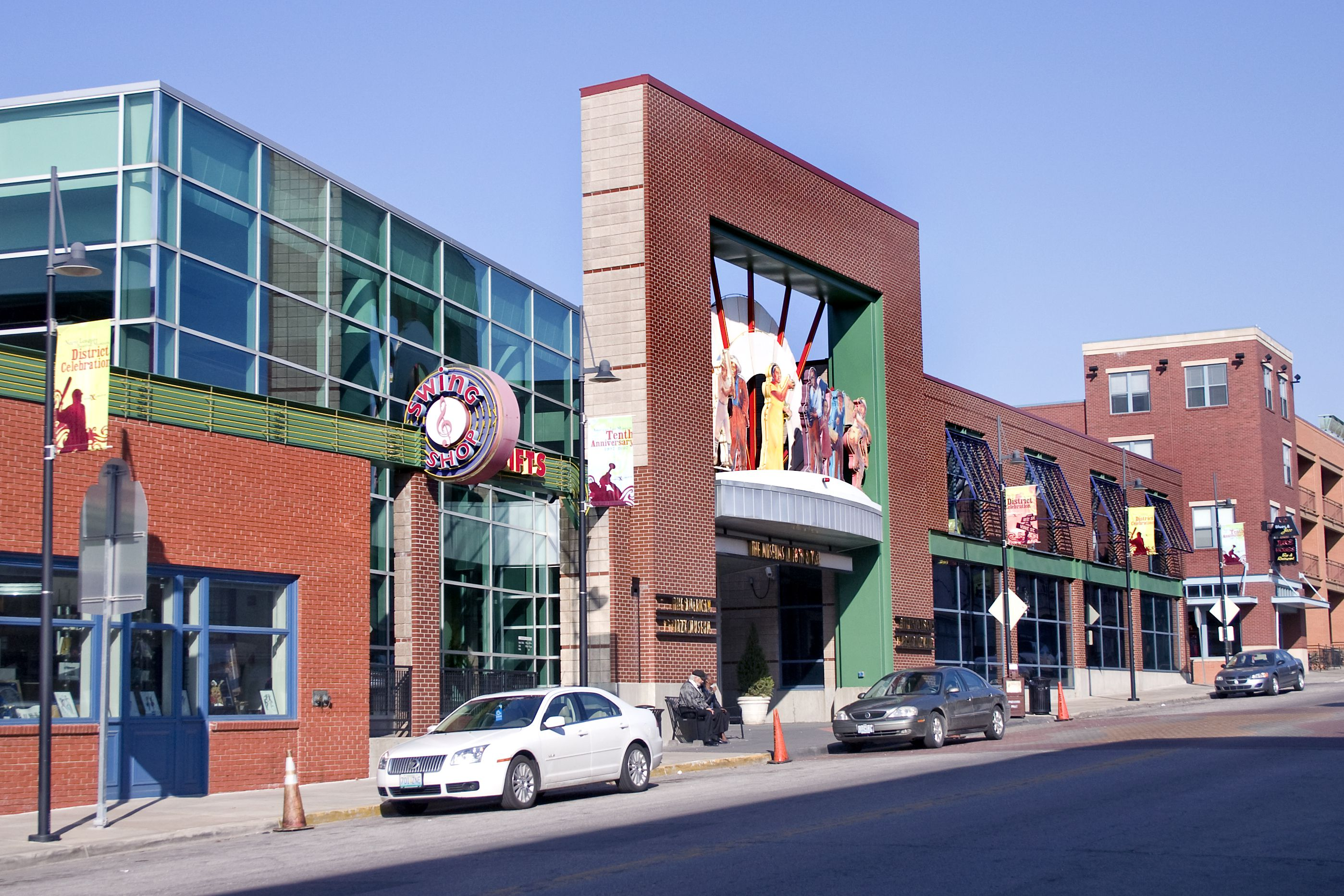 The American Jazz Museum and the Negro League Baseball Museum