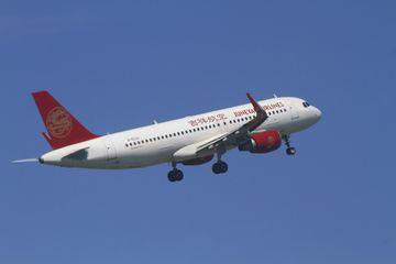Juneyao Aircraft