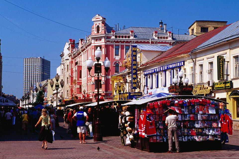 Arbat Street. Moscow, Moscow, Russia, Eastern Europe, Europe