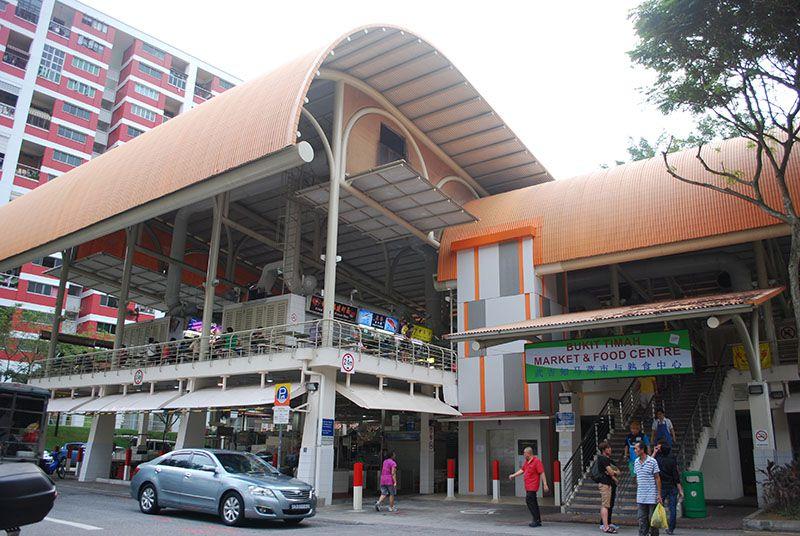 Bukit Timah hawker center, Singapore