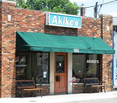 El bar de karaoke de Akiko en Louisville, KY