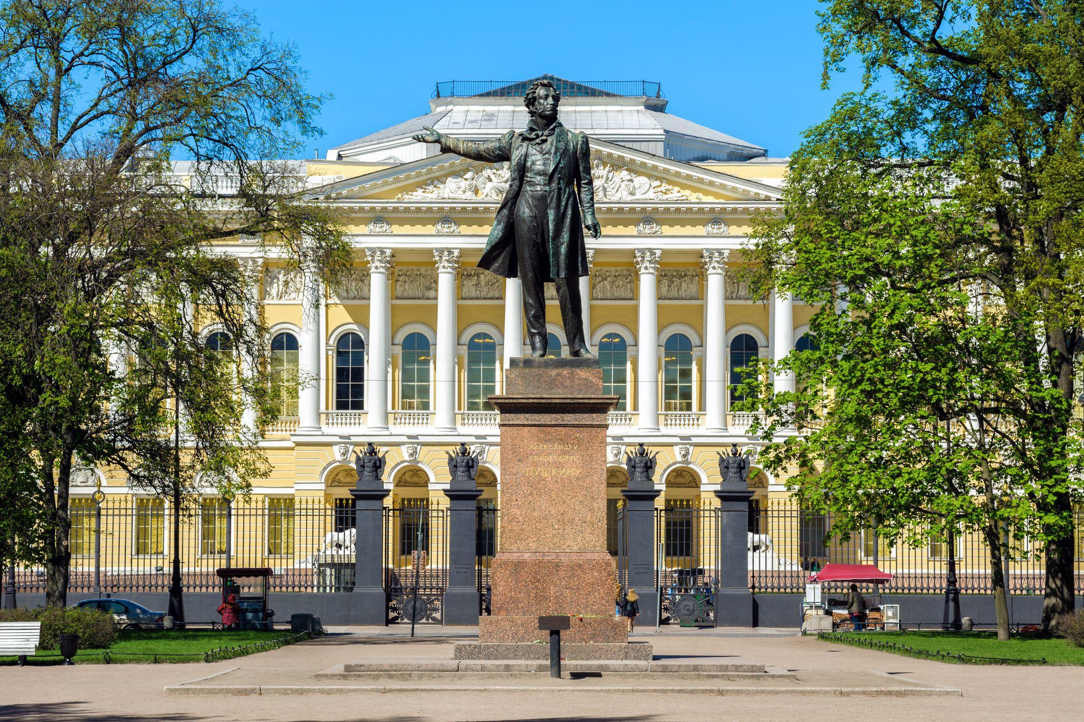 Alexander Pushkin monument