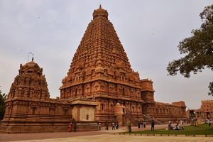 The Big Temple, Tanjore