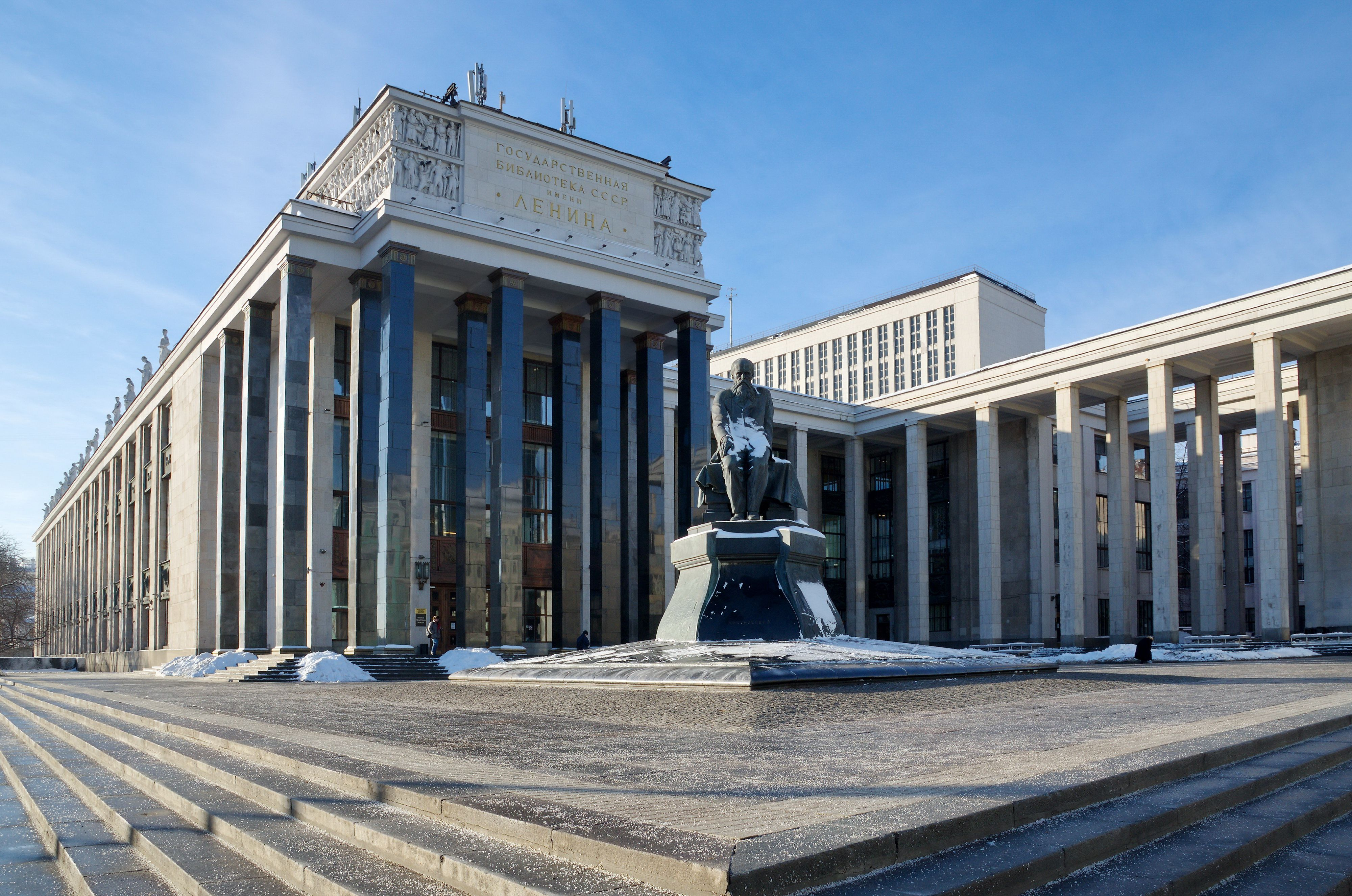 The Russian State Library, Moscow, Russia