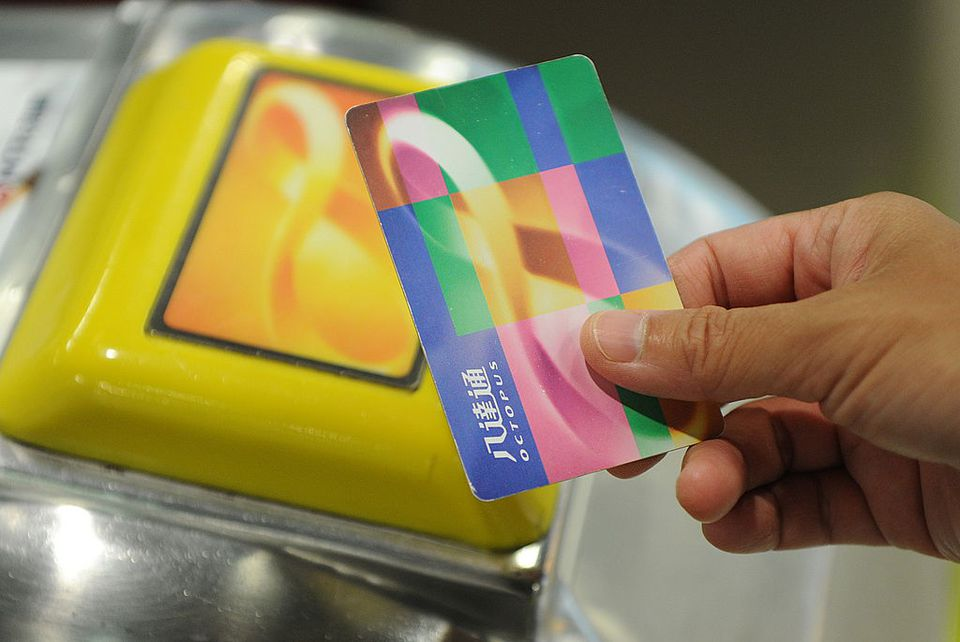 Octopus card and scanner