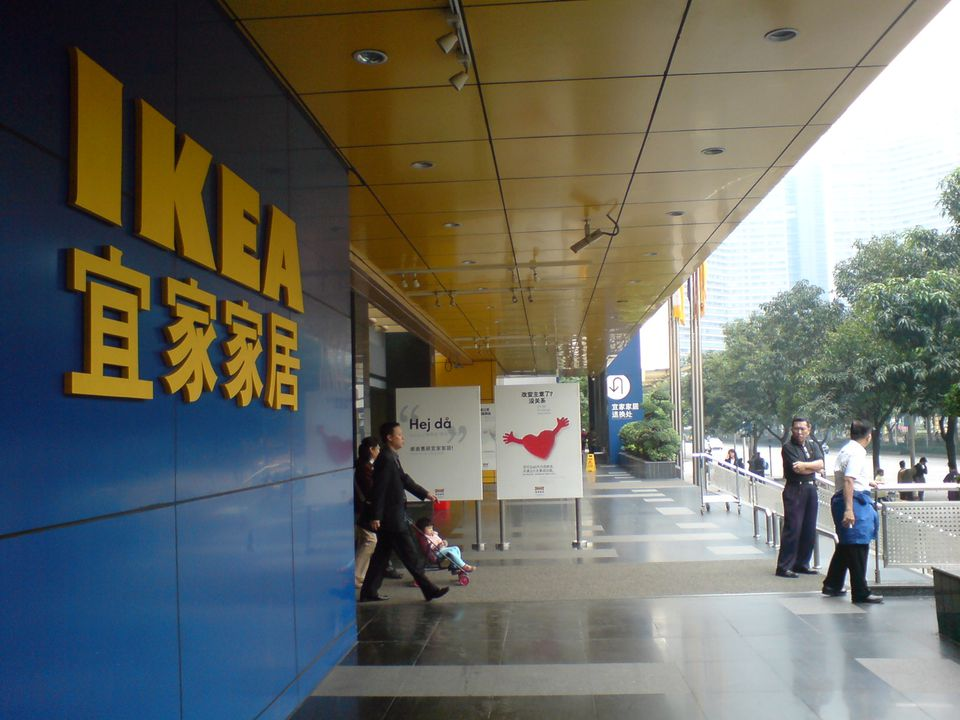 ikea shanghai locations