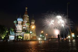 Moscow Celebrates Russia Day In Red Square