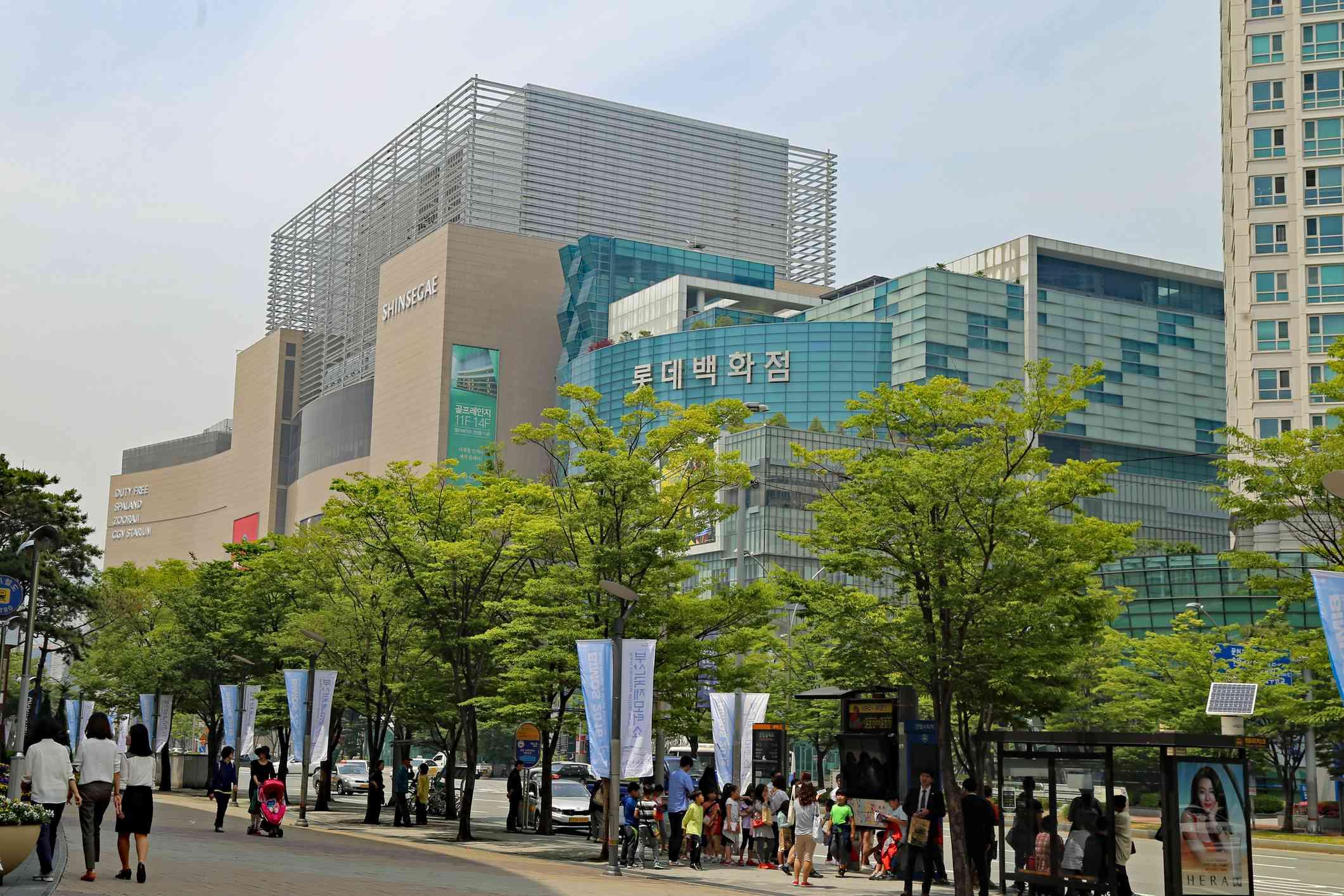 Shinsegae Centum City Department Store, Busan, Korea