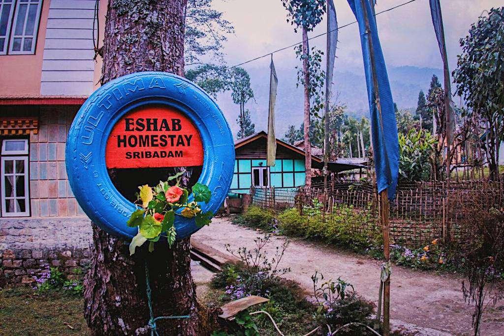 Eshab Home Stay
