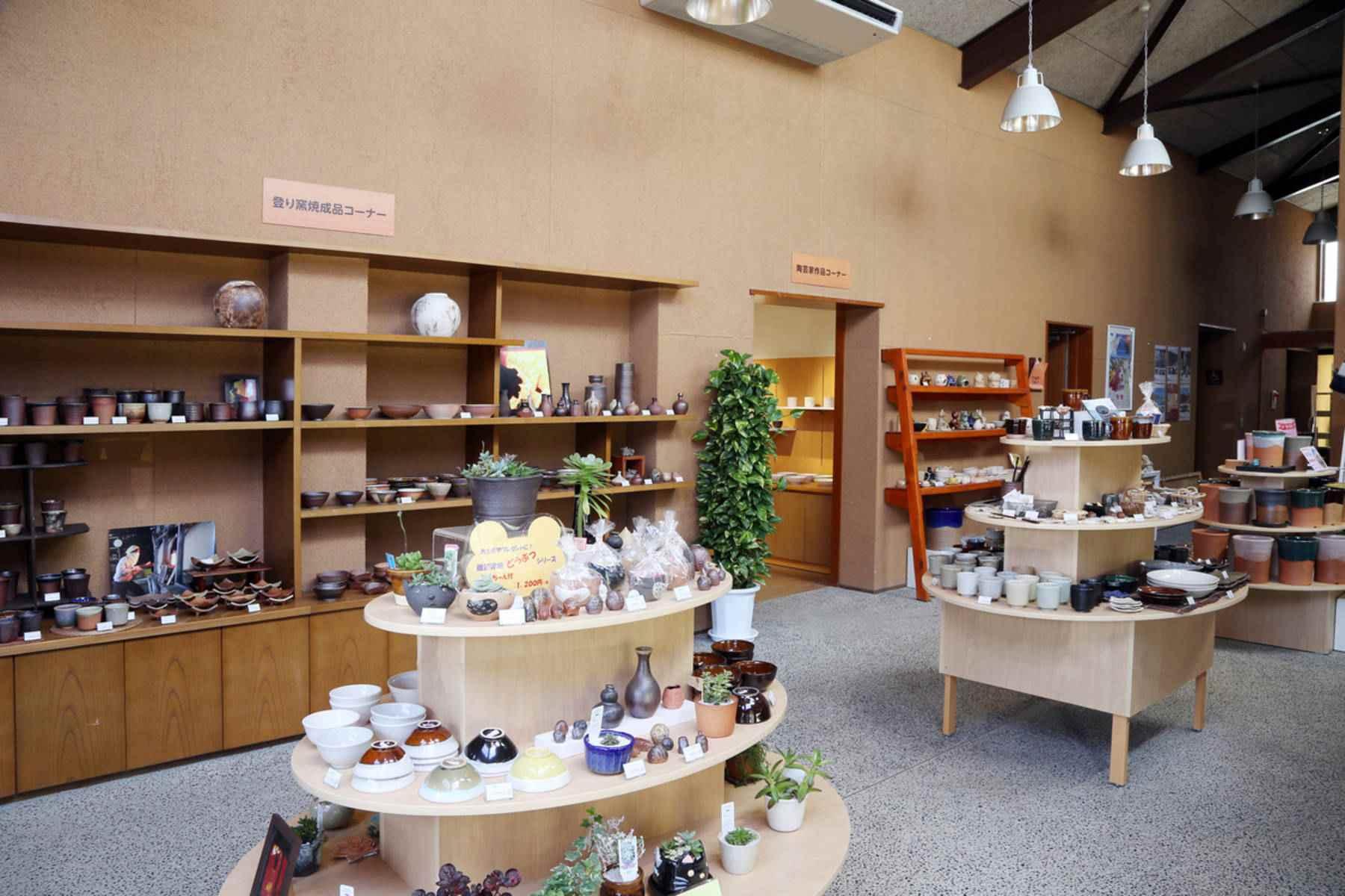 Interior of Maishima Pottery Museum