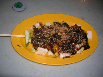 Rojak Indonesian Food