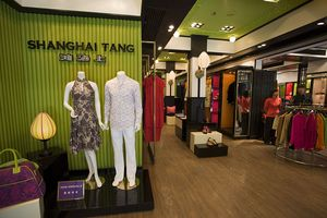 Shanghai Tang designer clothes shop owned by Chinese entrepreneur David Tang in China.