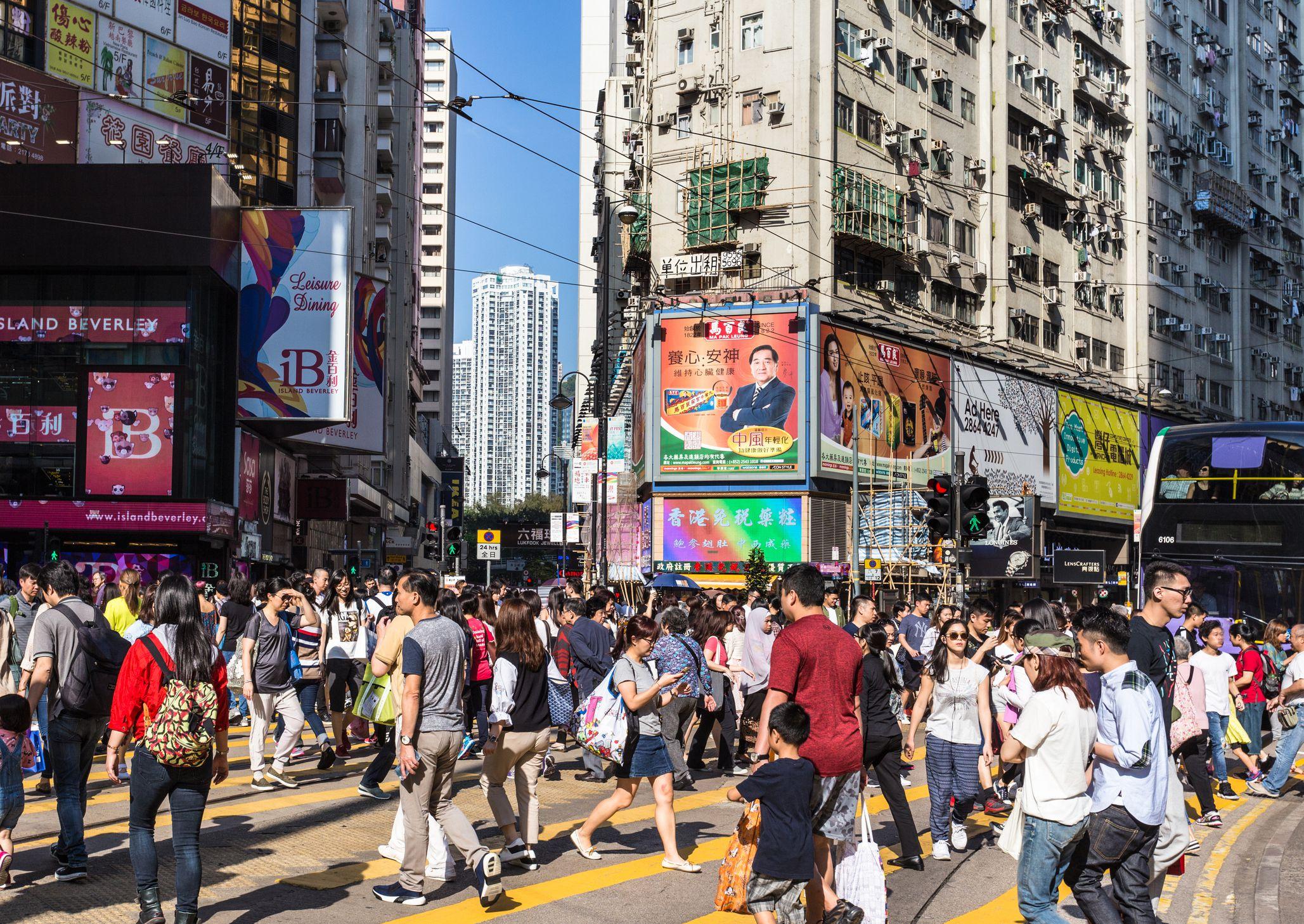Distrito comercial de la bahía Causeway en Hong Kong