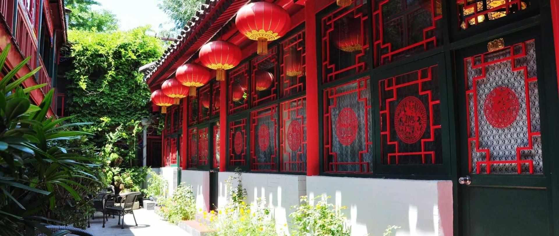 Double Happiness Beijing Courtyard Hotel
