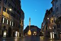 Rome street at night