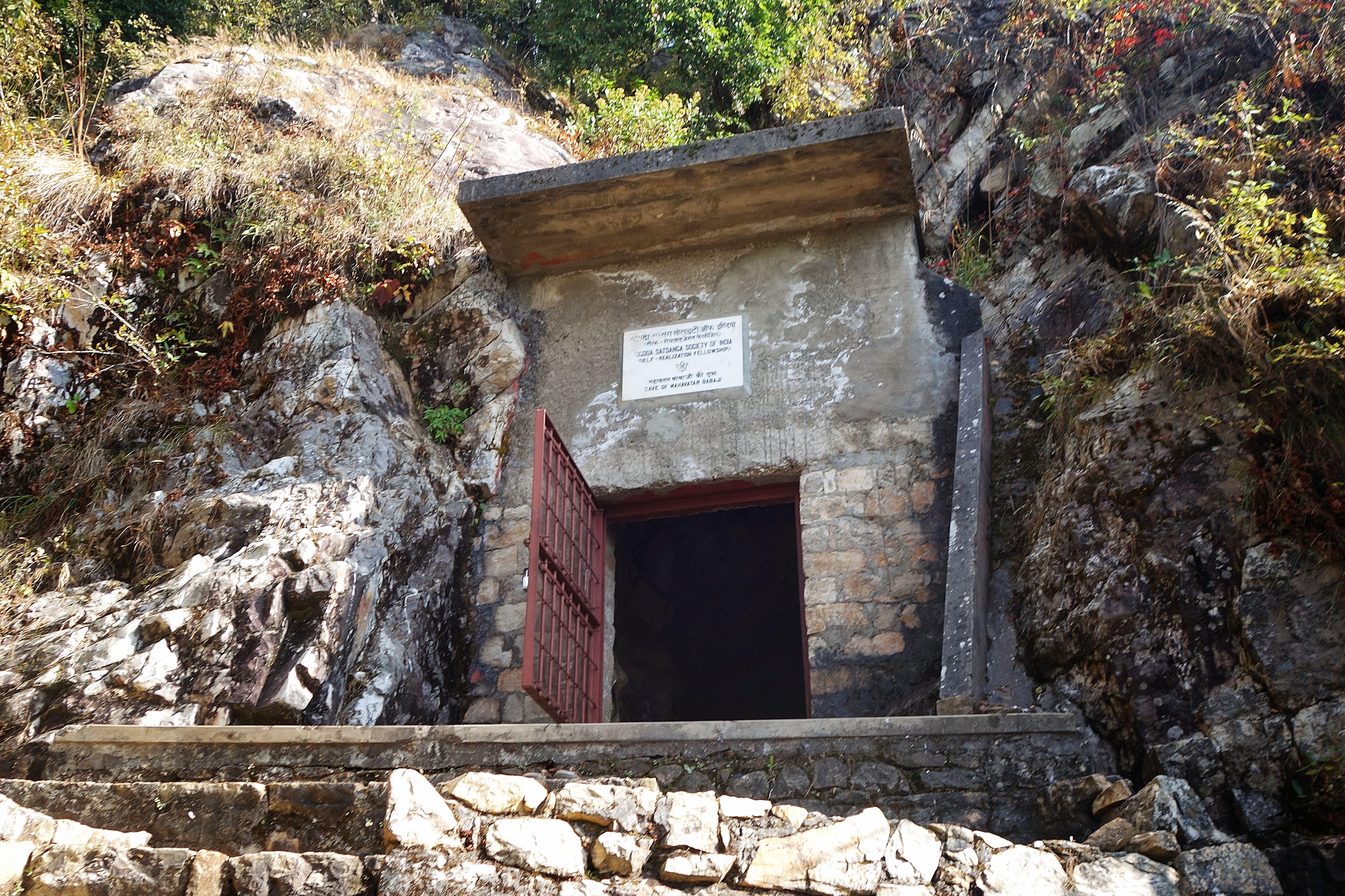 Mahavatar Babaji Cave