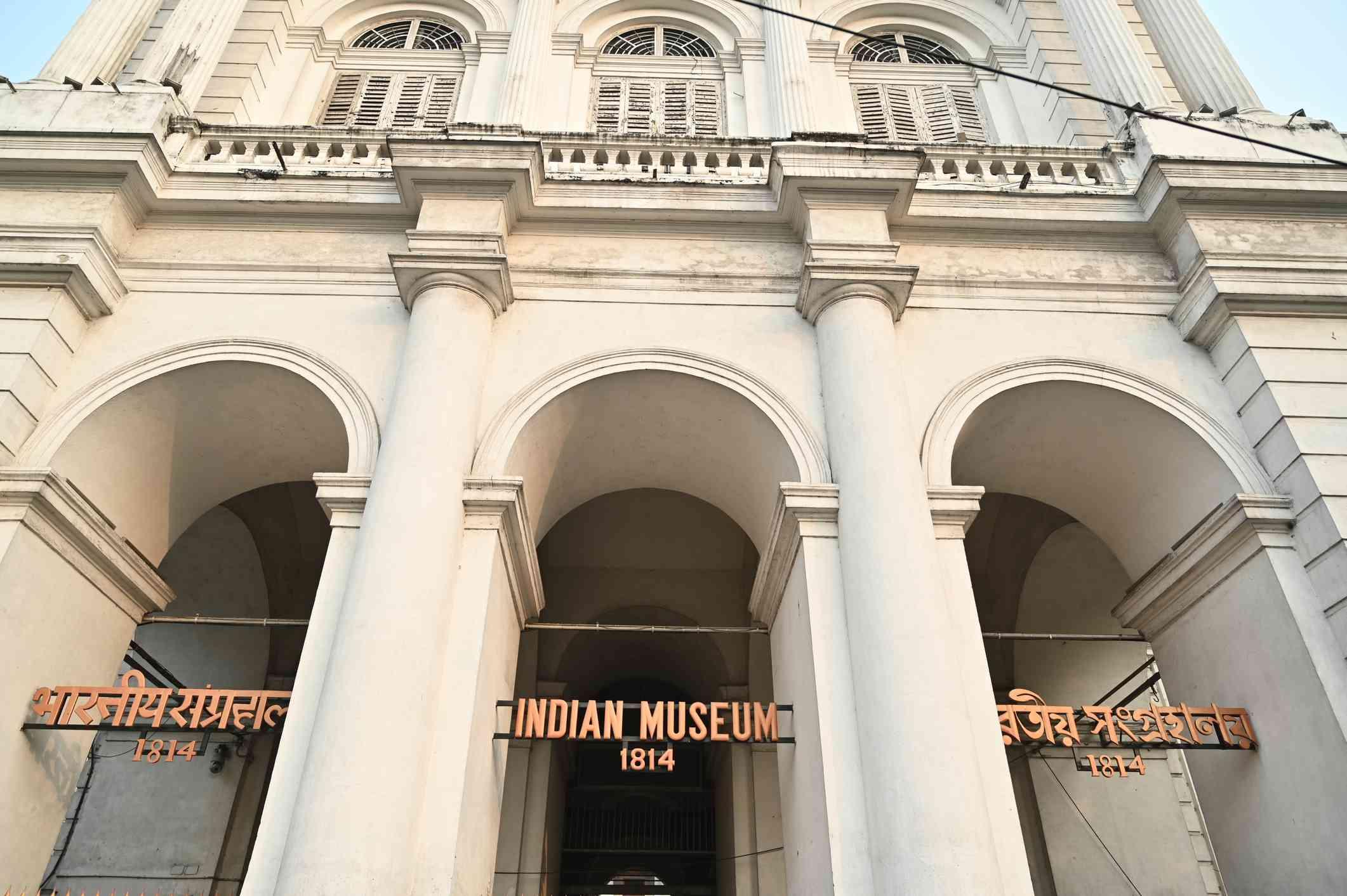 Indian Museum, Kolkata.
