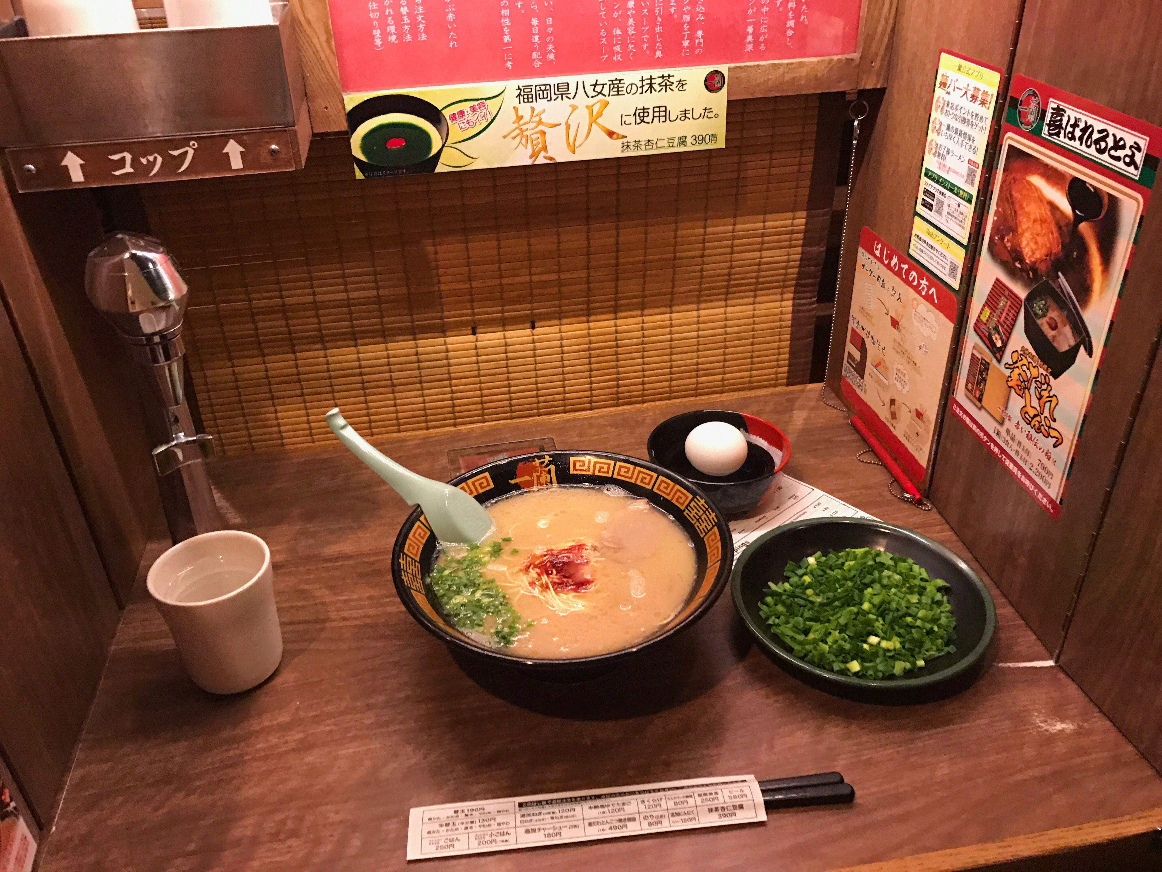 Ichiran Ramen flavor booth with ramen noodle dish