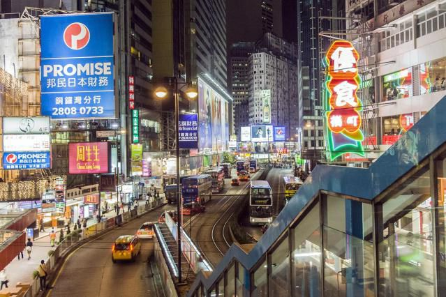 8112c1e0e93 5 Best Areas to Find Shops in Hong Kong