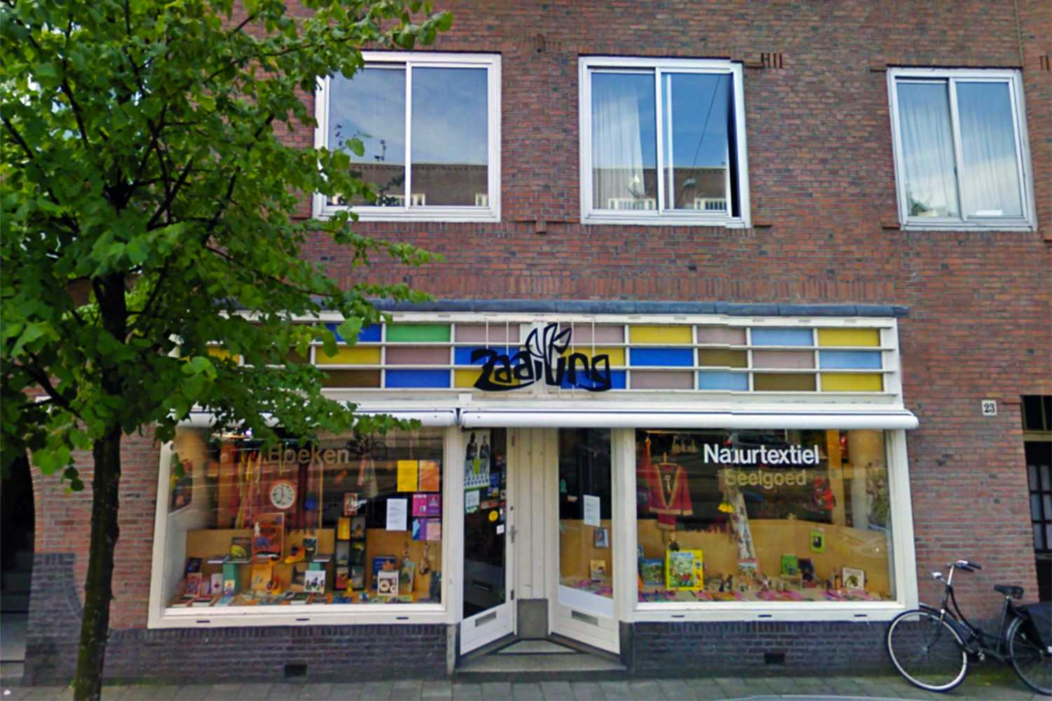 The Best Children's Stores in Amsterdam