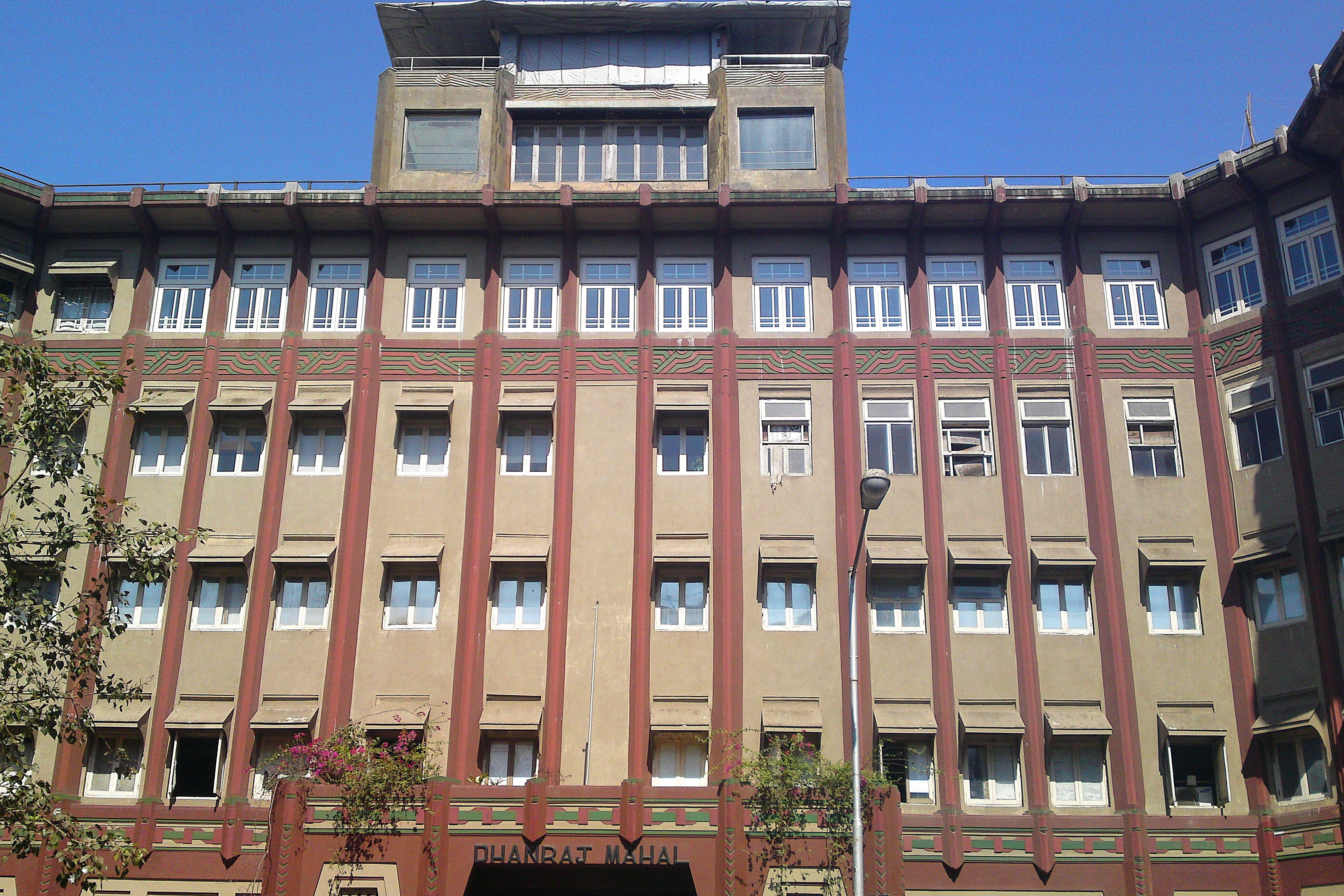 Dhunraj Mahal