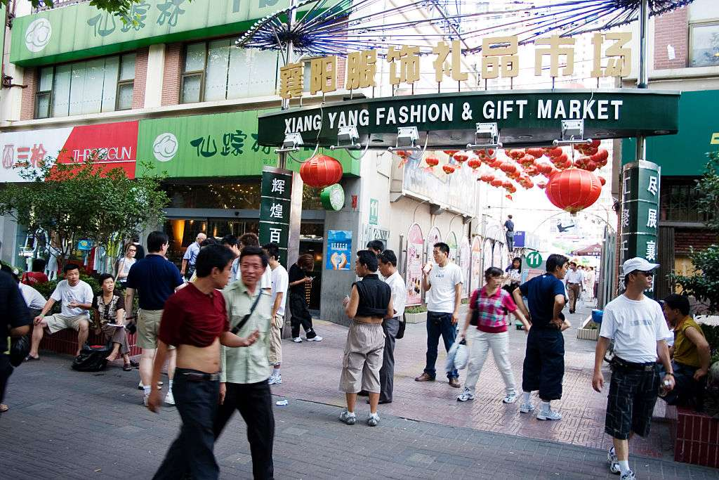 China - Shopping - Xiang Yang Fashion Market