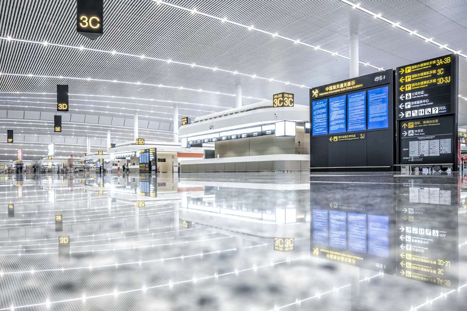 Chongqing, West China Airport Terminal Waiting Area