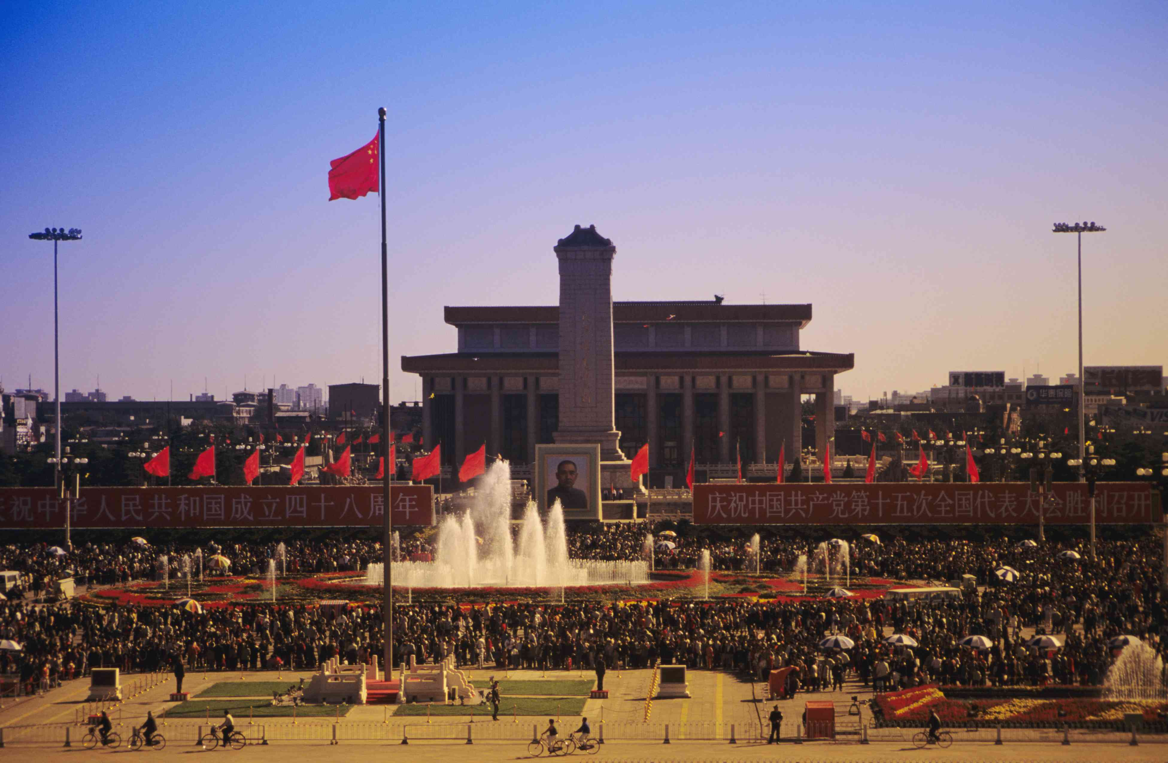 Busy Tiananmen Square during National Day in China