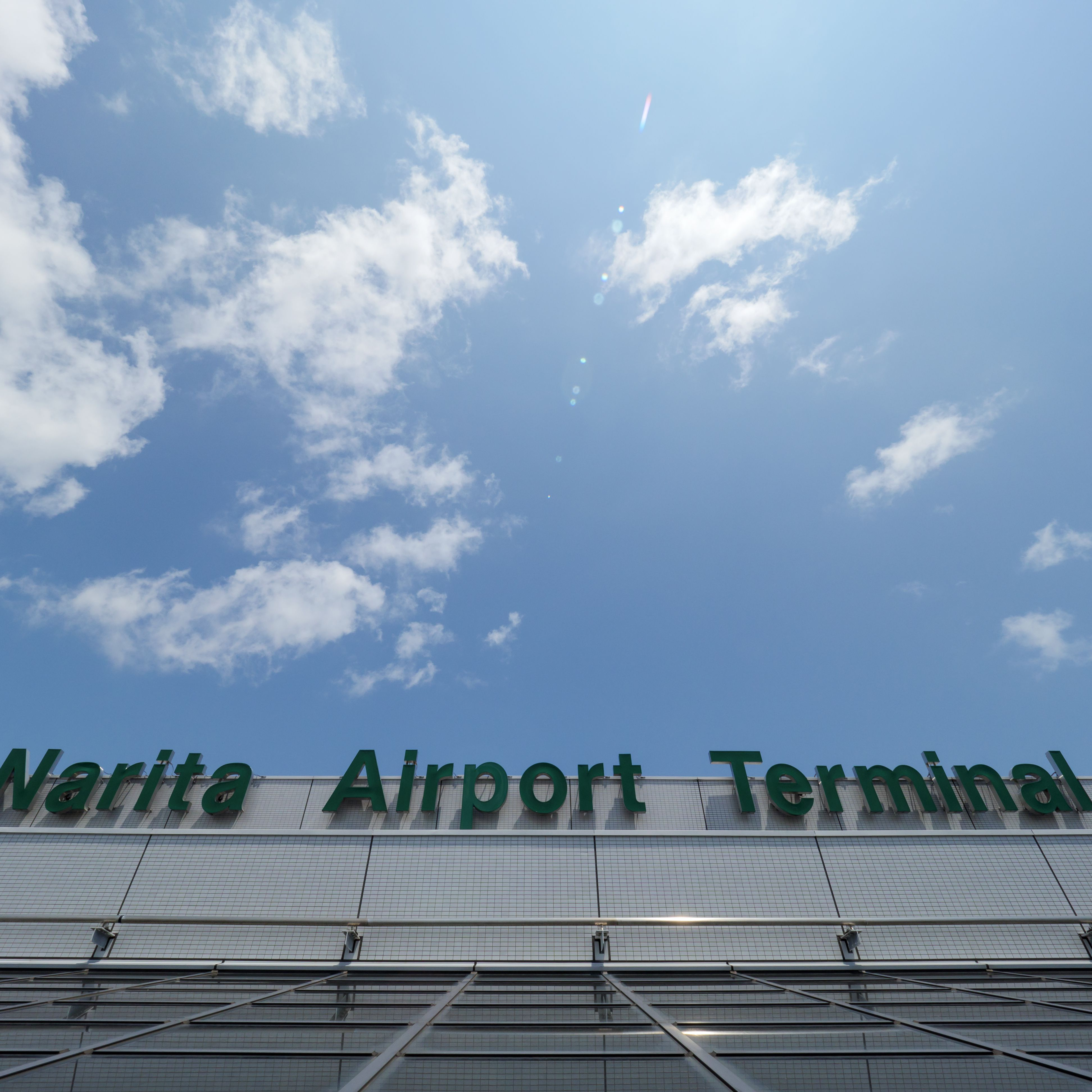 The Ultimate Guide to Narita International Airport