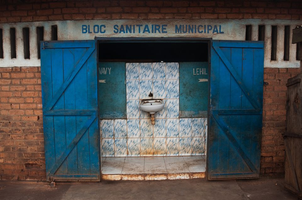 Entrance to a public toilet in Madagascar