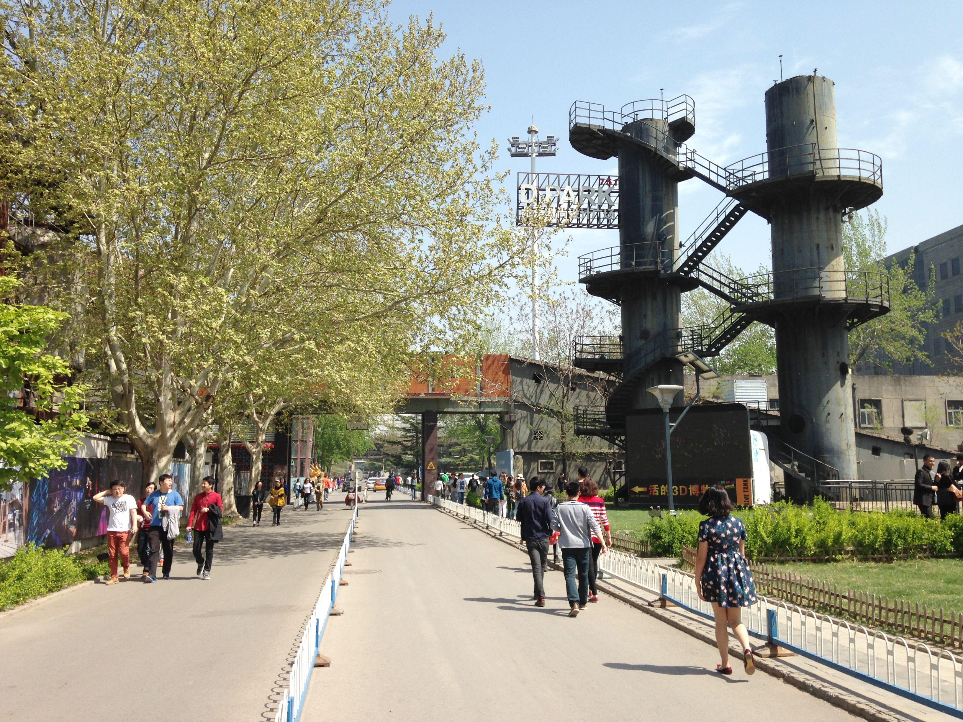 People strolling around 798 Art District in Beijing
