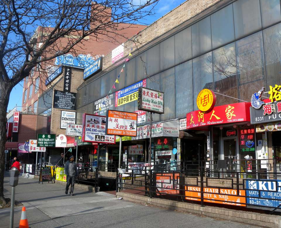 Chinatown in Elmhurst