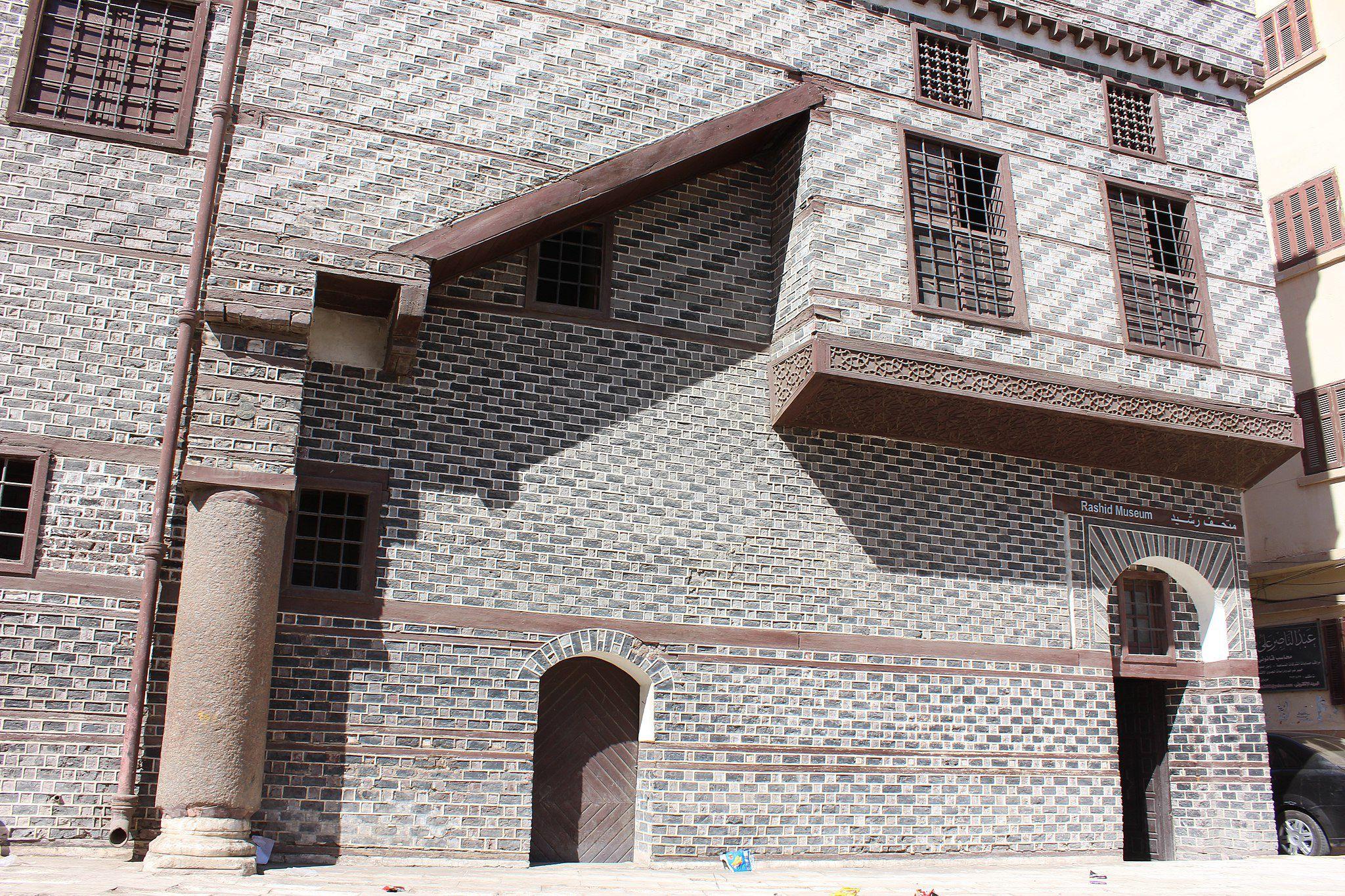 Rashid Museum, Rosetta