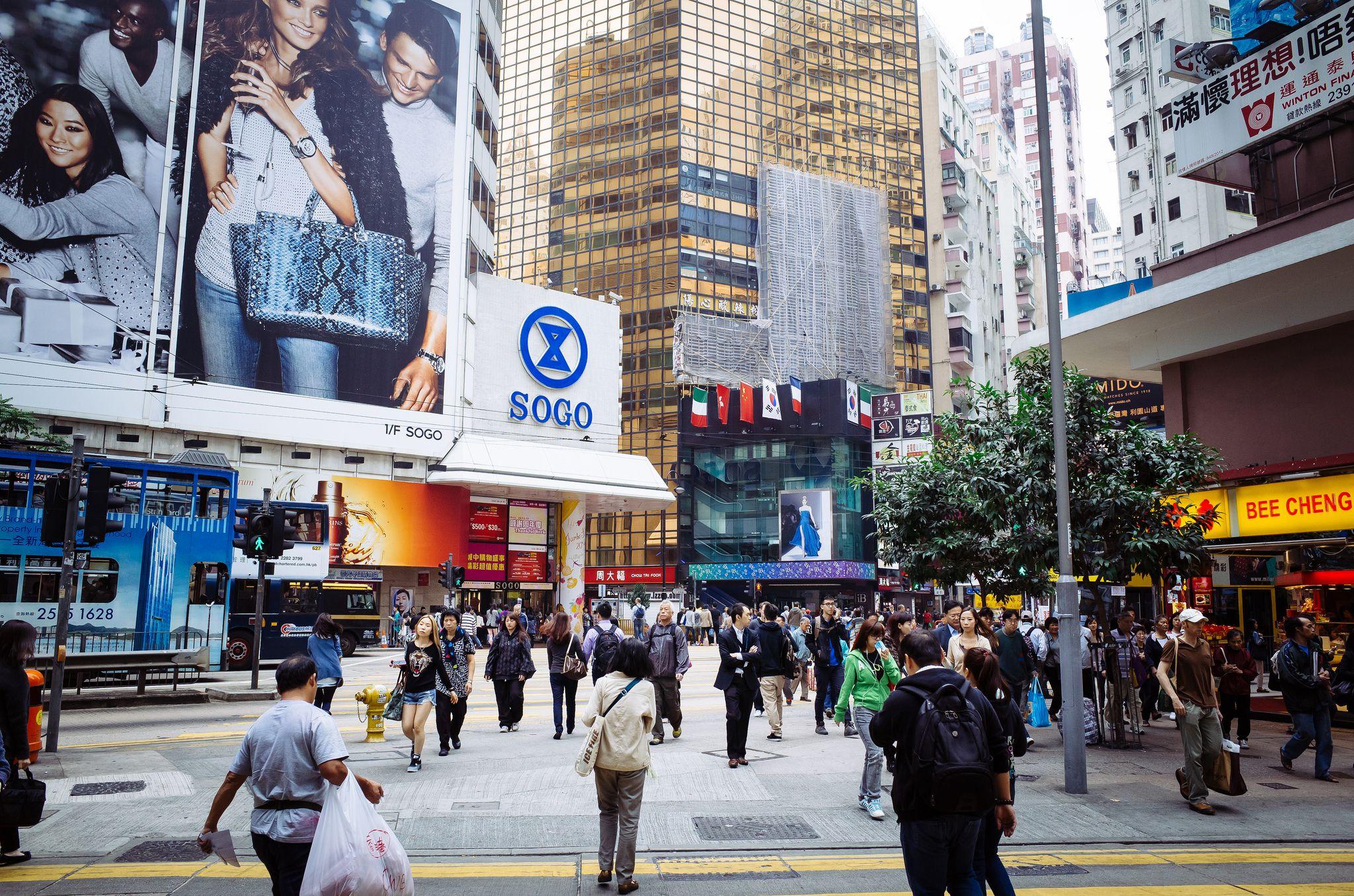 Sogo department store in Hong Kong.