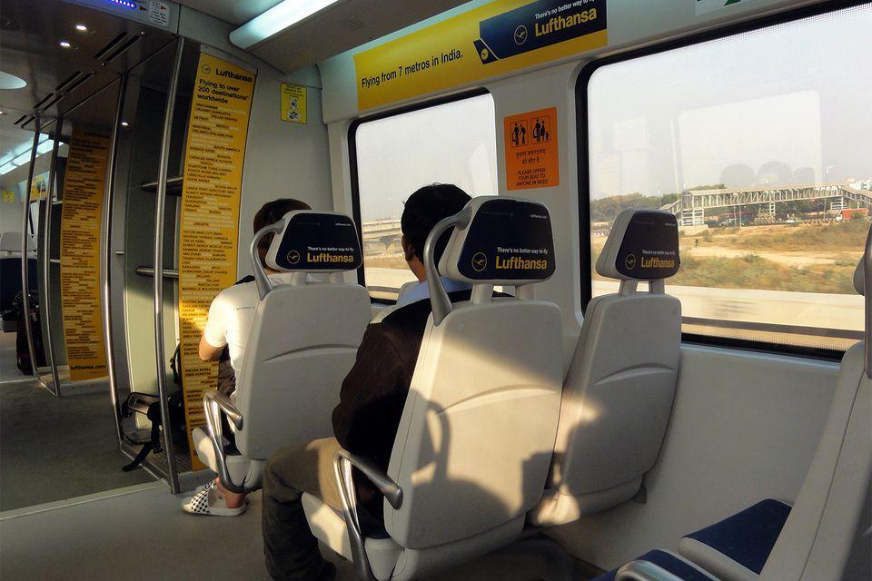 New Delhi Airport Express