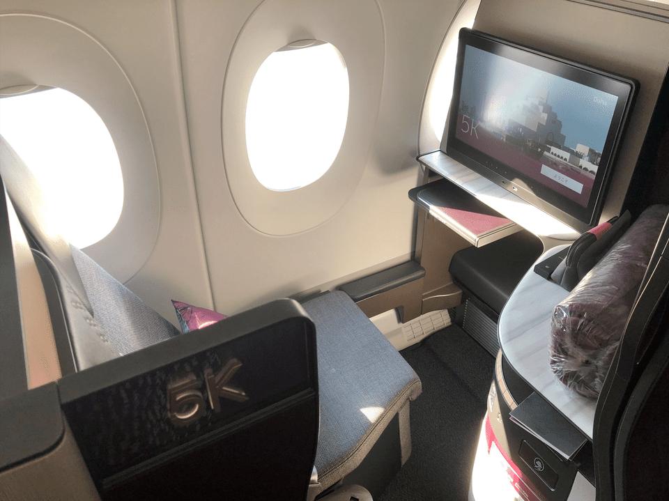 Qatar Airways Q-suite
