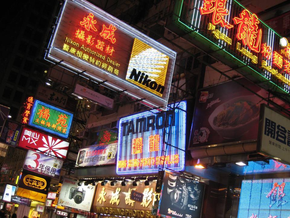 Hong Kong camera shops