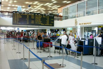 Airport in Greece
