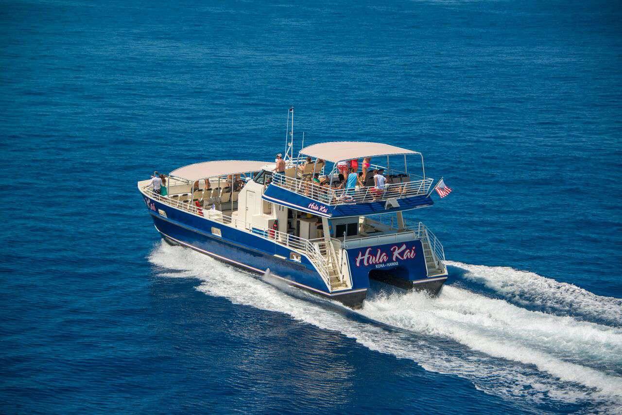 Hula Kai - Fair Wind Big Island Ocean Guides