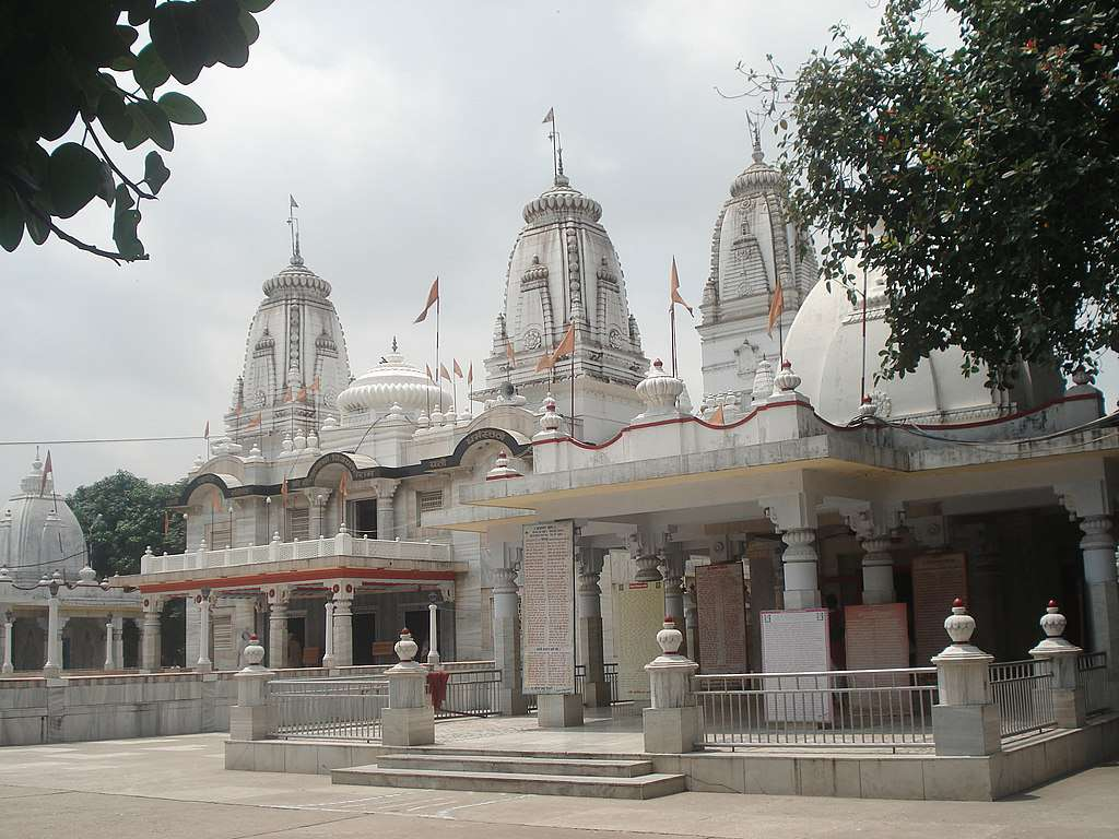 Gorakhnath Math Temple