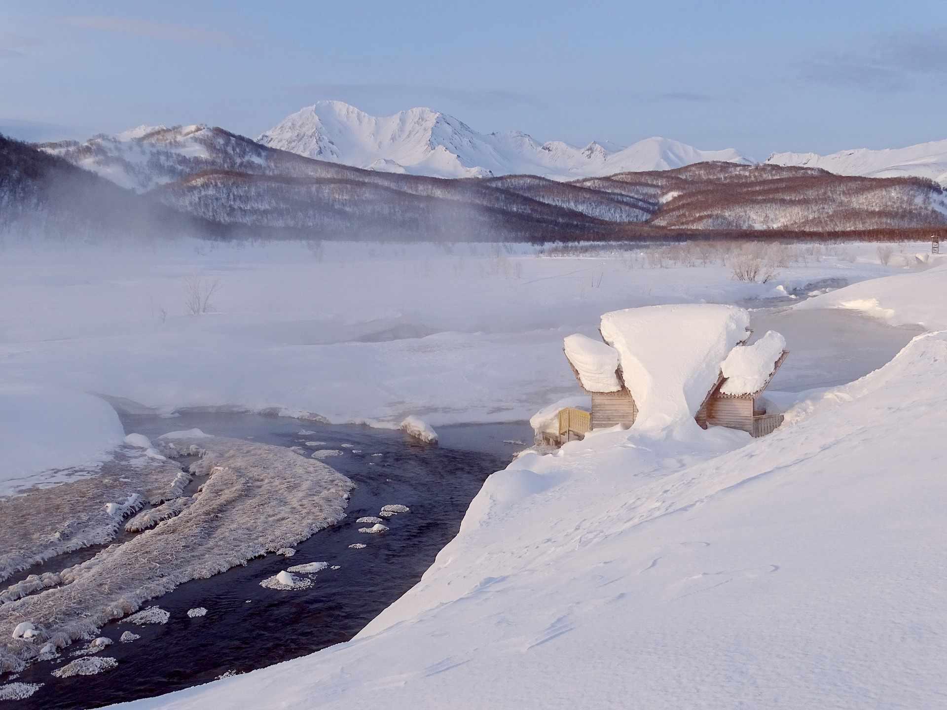 Siberian Hot Springs