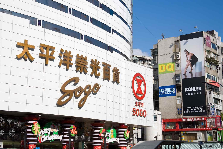 Best Hong Kong Department Stores