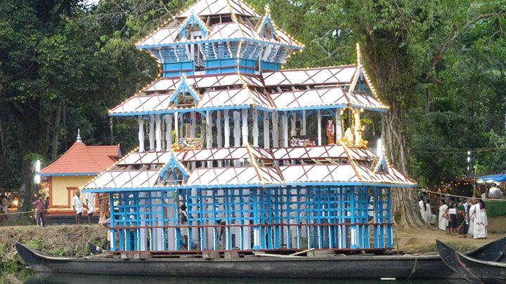 Festival Kodungalloor Bharani