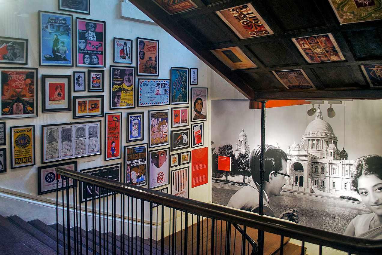 I am Calcutta Museum, Metcalfe Hall, Kolkata