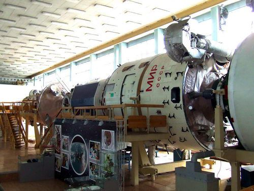 Mir Space Station Replica at Star City near Moscow