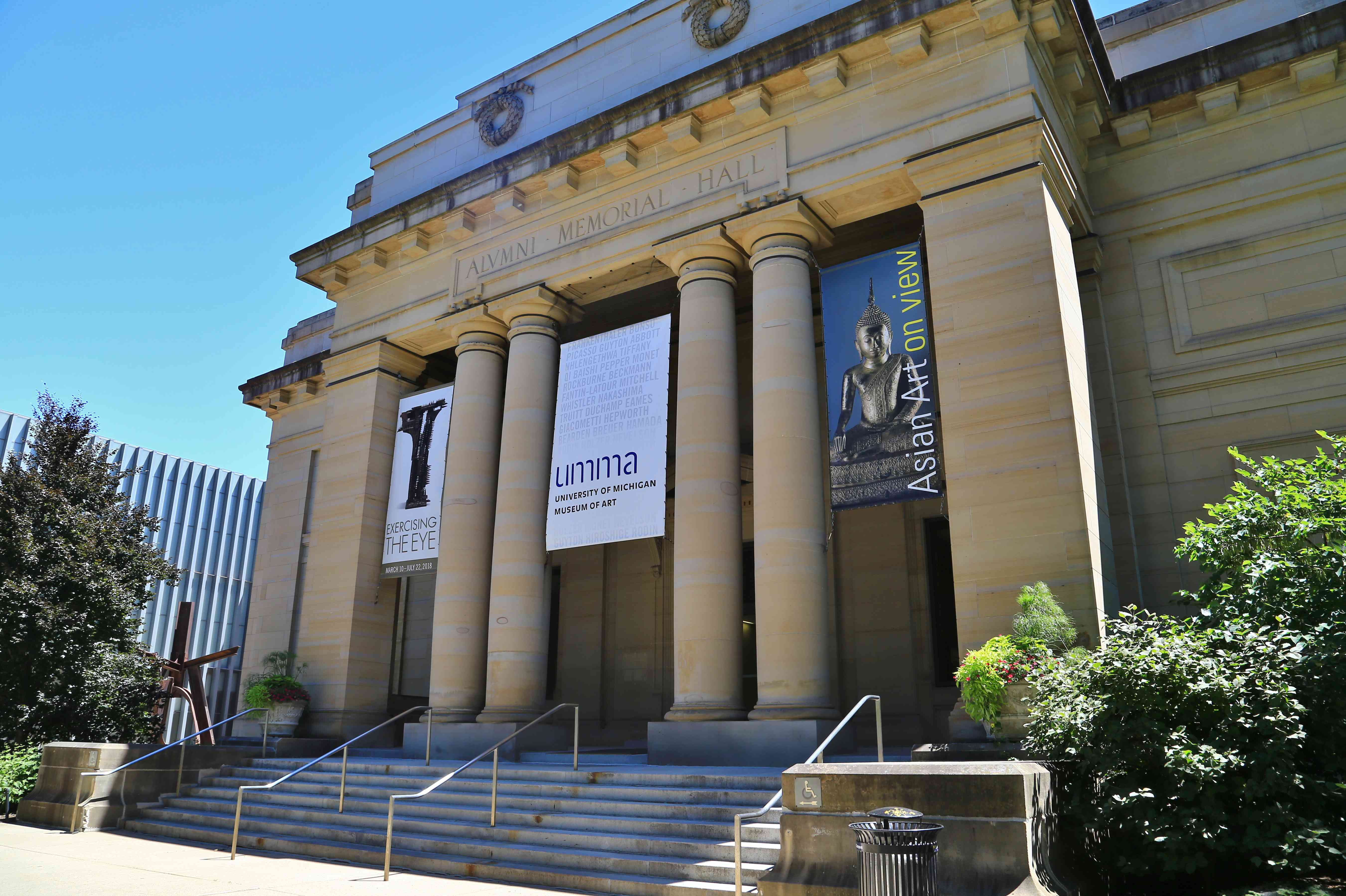 Museo de Arte de la Universidad de Michigan, Ann Arbor, Michigan, EE. UU. , Matthaei Botanical Gardens and Nichol Arboretum